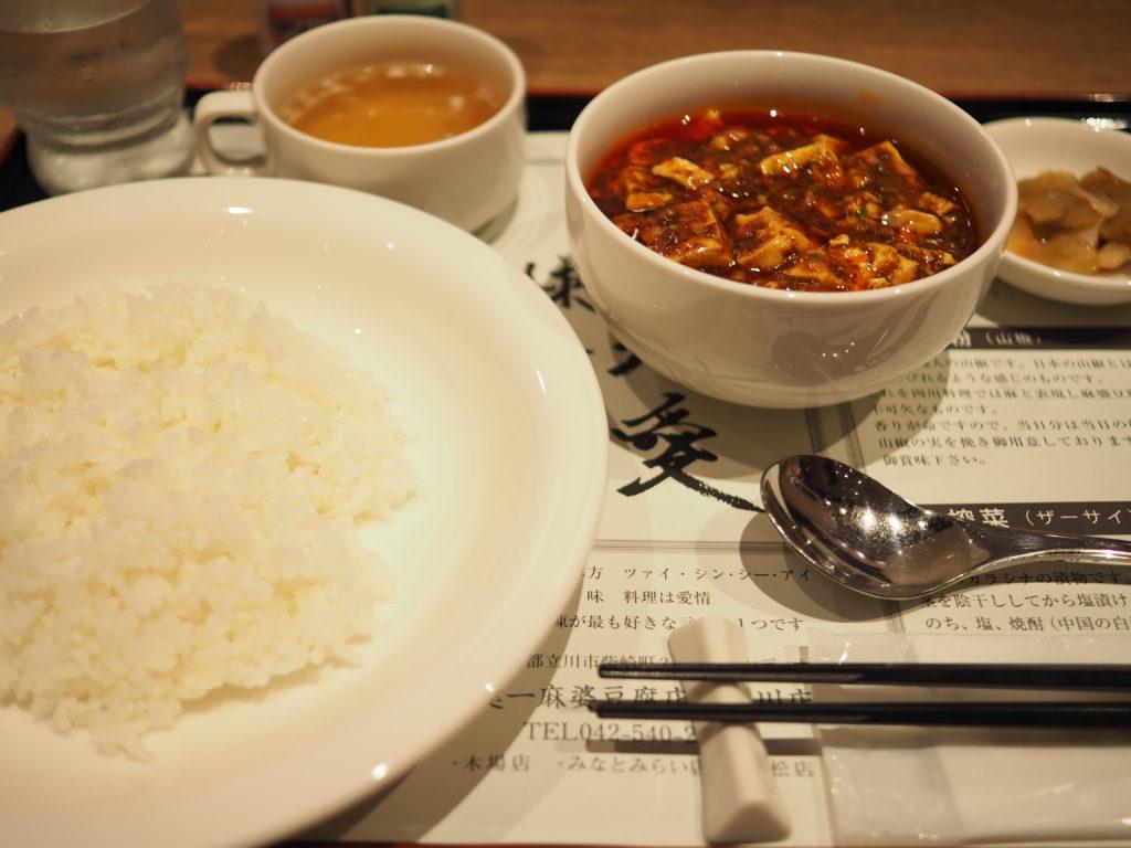 陳建一麻婆豆腐店の麻婆豆腐セット