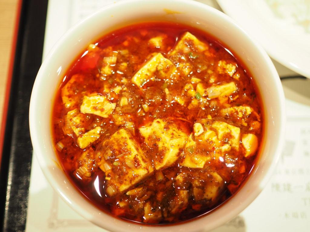 陳建一麻婆豆腐店の麻婆豆腐(1)
