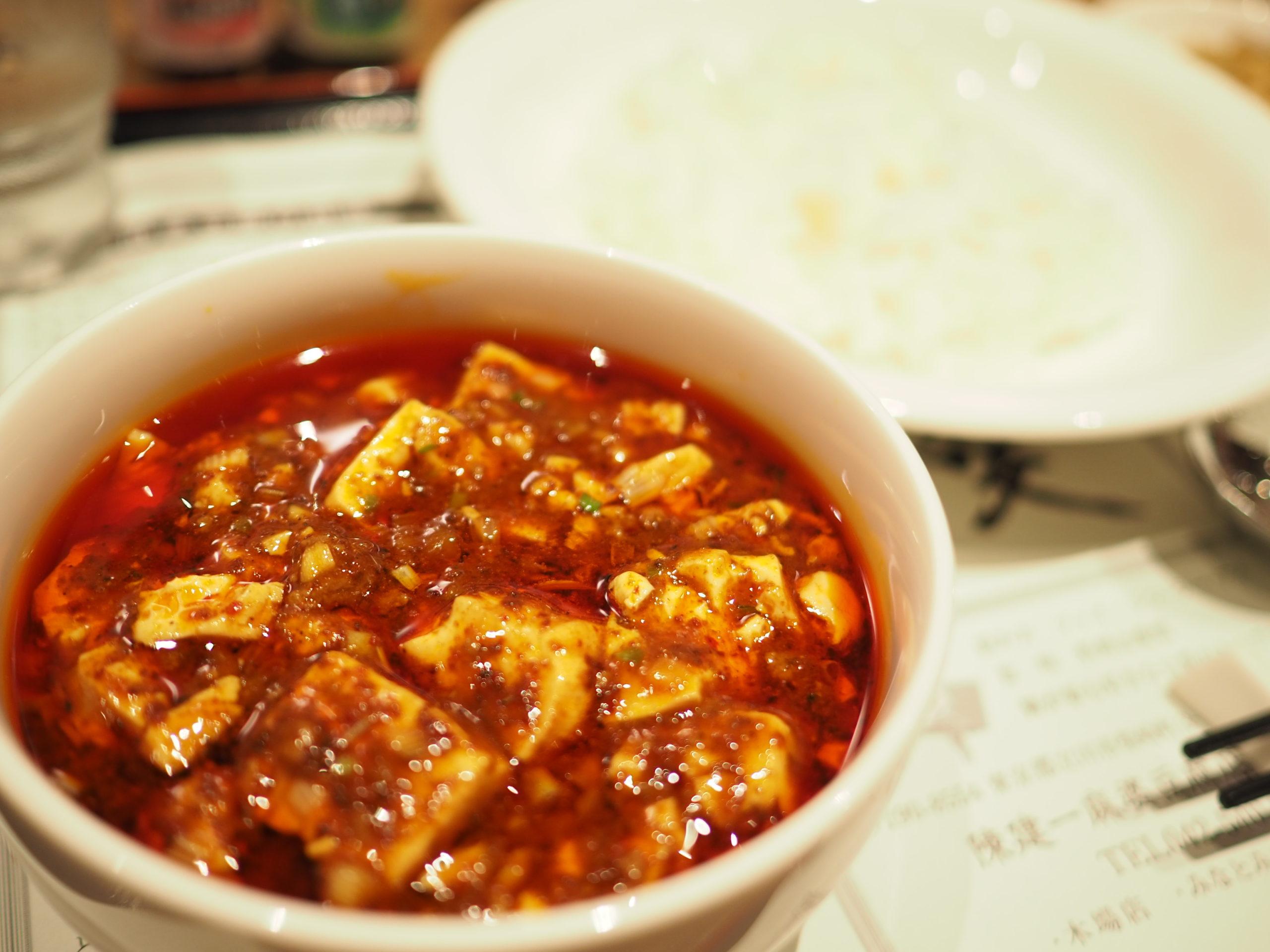 陳建一麻婆豆腐店の麻婆豆腐