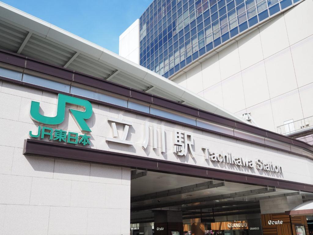 JR中央線立川駅