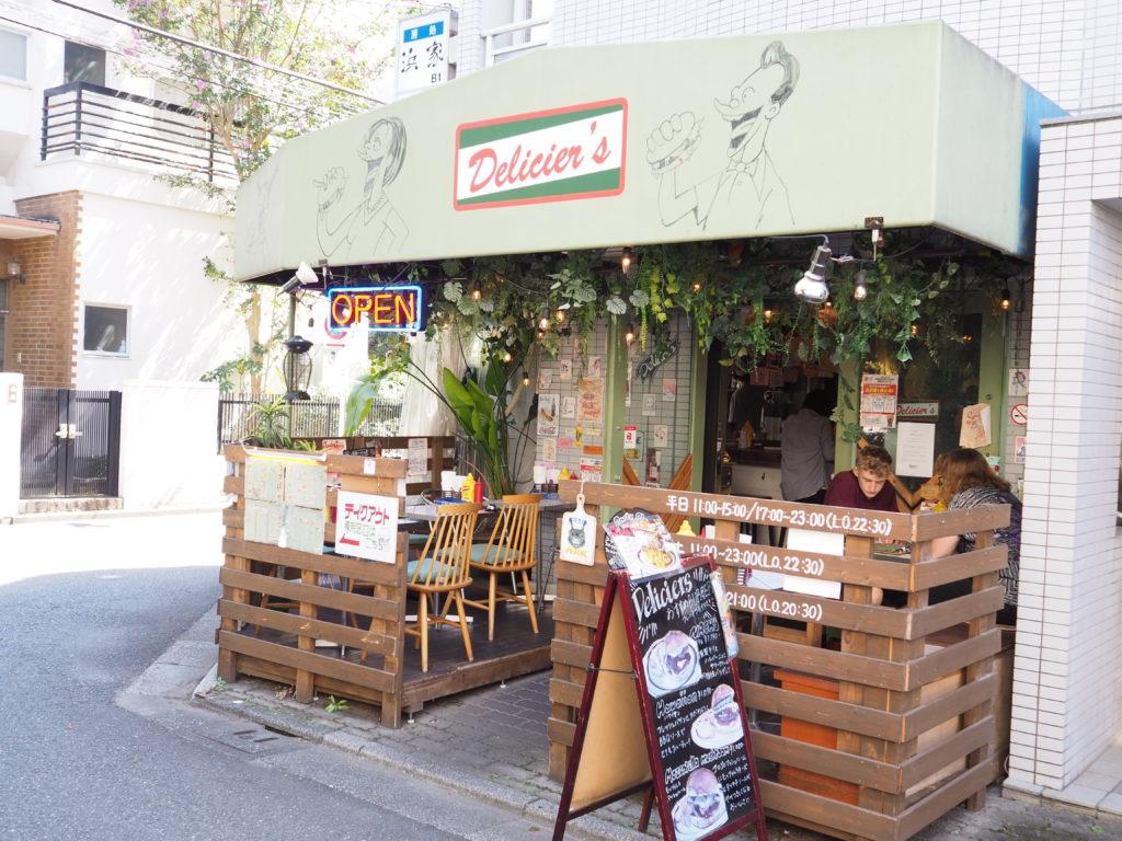 Delicier's 立川南口のハンバーガーショップ