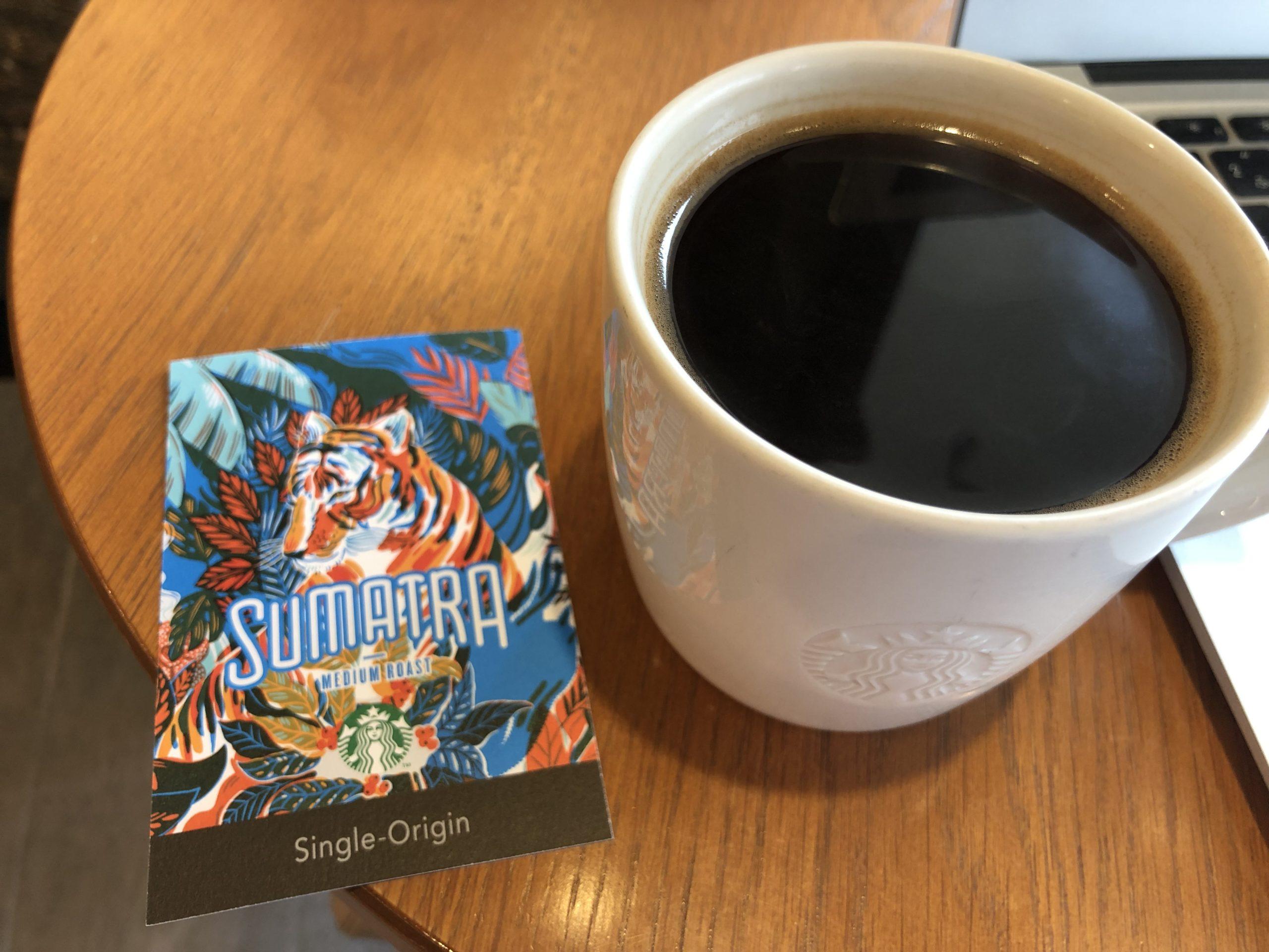 スターバックスコーヒーのスマトラミディアムローストコーヒー