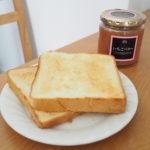 銀座に志かわのパンと成城石井のイチゴバター