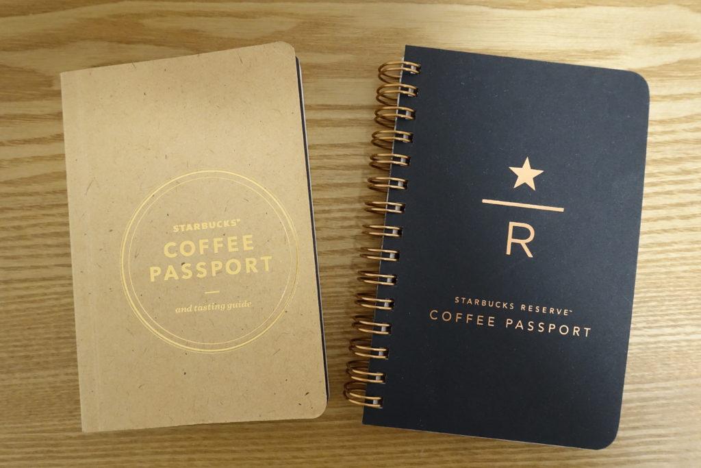 スターバックスのコーヒーパスポート1