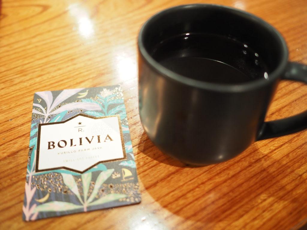 スターバックスリザーブコーヒーのボリビアクシロファームジャバ1