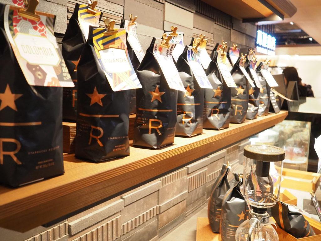 スターバックスリザーブのコーヒー